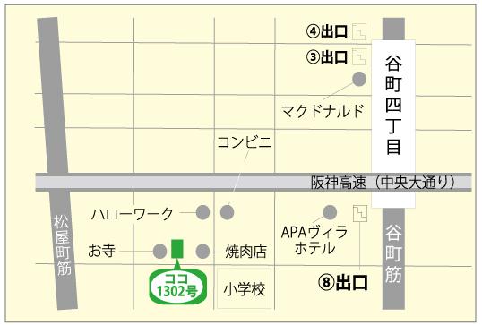 大阪校アクセス(地図)