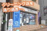白金台駅より道順2