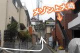 白金台駅より道順8