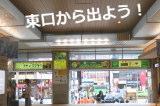 目黒駅より道順1