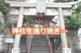 目黒駅より道順3