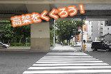 目黒駅より道順4