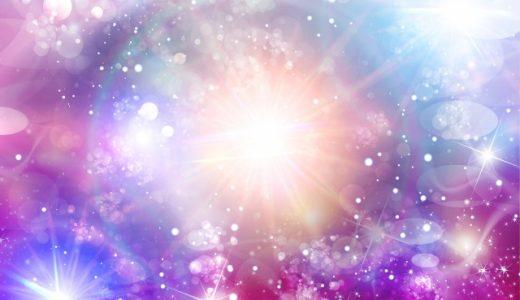 宇宙意識の中に、肉体が内包されている感覚