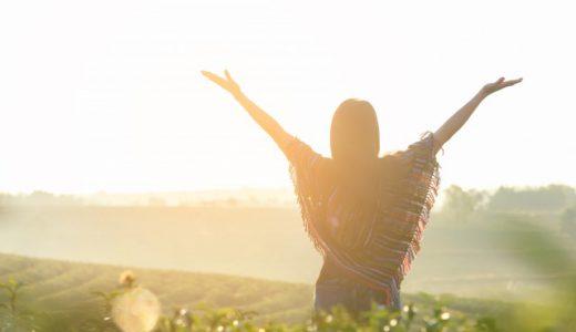 安心立命と、人生成功の関係とは?-1